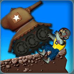 坦克大战僵尸安卓游戏