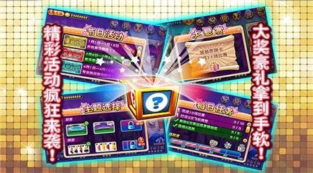 快乐美女斗地主安卓版v1.0截图2