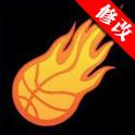 街头篮球免费购物修改版