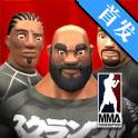 综合格斗联盟 MMA Federation