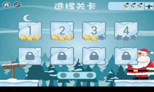 雪人历险记安卓版v1.0截图1