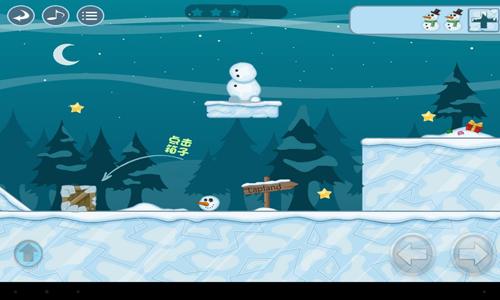 雪人历险记安卓版v1.0截图3