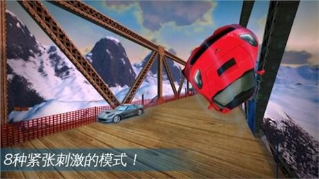 狂野飙车极速版v1.0截图2