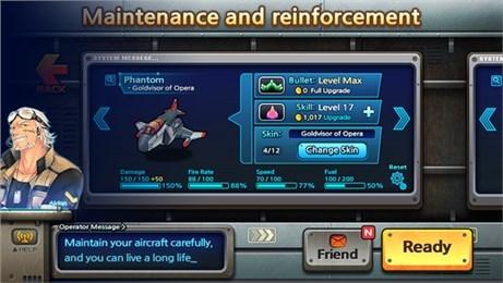超时空战斗机破解版v1.0_截图