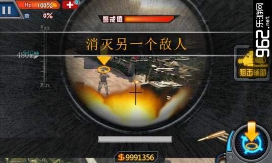 全民射击狙击手破解版v1.8.6截图1