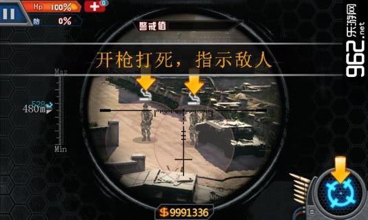 全民射击狙击手破解版v1.8.6_截图2