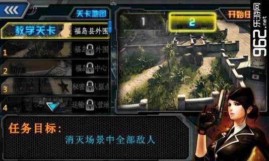 全民射击狙击手破解版v1.8.6_截图3