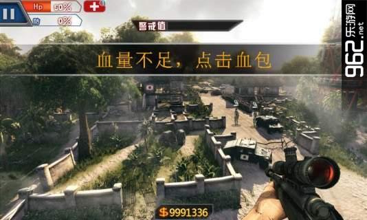 全民射击狙击手破解版v1.8.6截图0