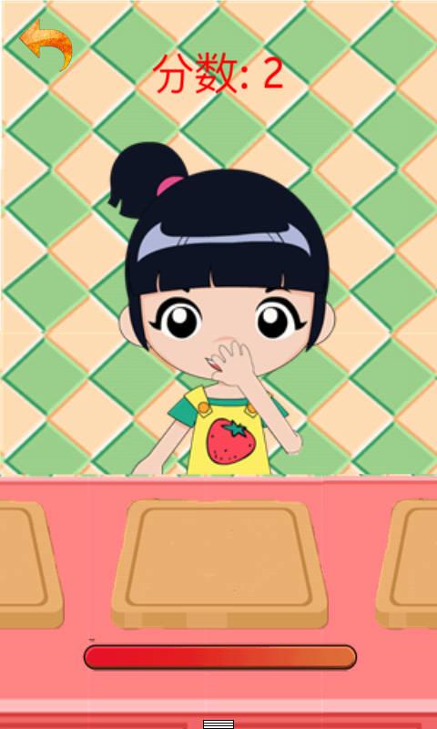 别吃垃圾食品(儿童认知教育游戏)v2.4.2截图2
