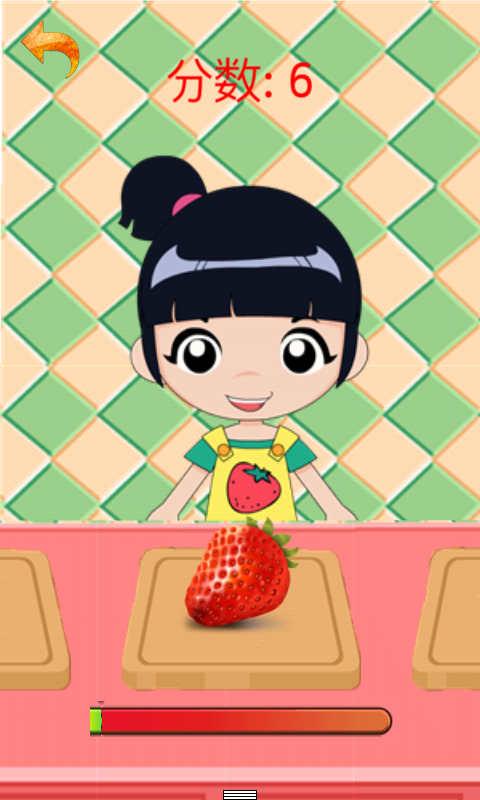 别吃垃圾食品(儿童认知教育游戏)v2.4.2截图1