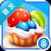 甜点物语2:甜品店游戏无限金币版v1.2.9