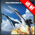 FoxOne空战修改破解版