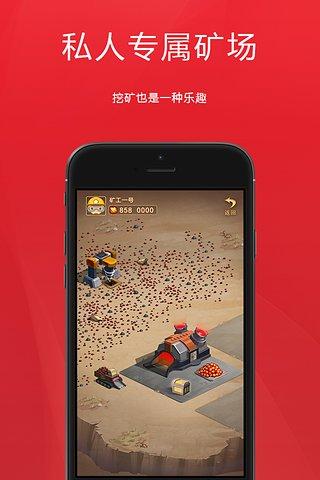 轻文轻小说appv1.8.2截图3