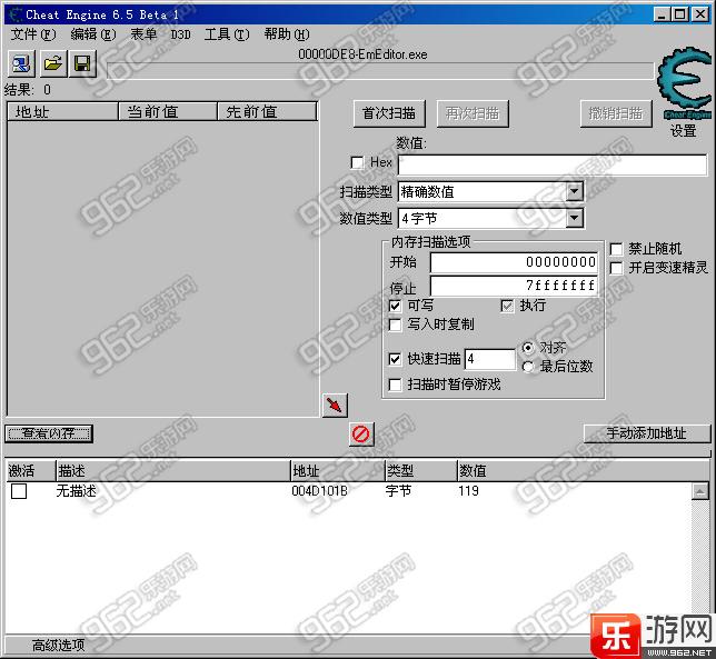 ce6.6中文版下载ce6.6过非法版_截图0