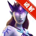 英雄传说钻石无限修改版