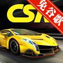 CSR飙车 CSR Racing免谷歌版