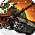战车世界:闪击战官方正式版