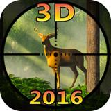 鹿猎人狙击手安卓版