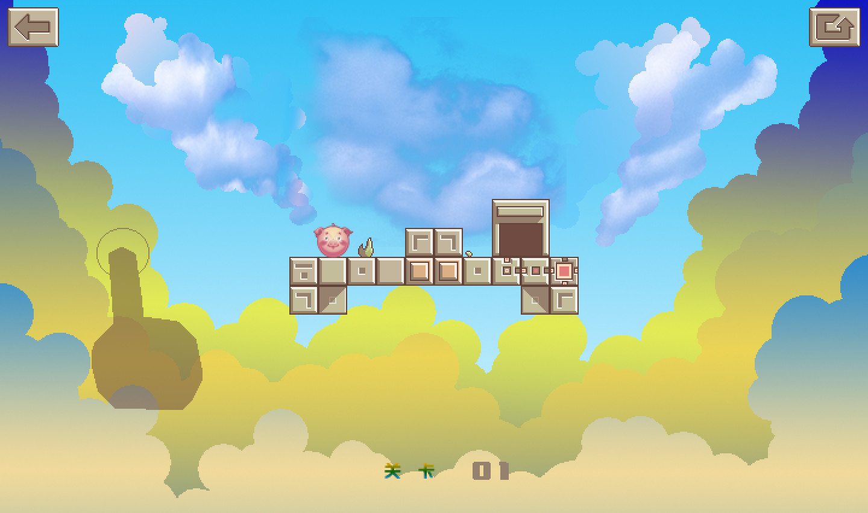《猪猪侠闯关》是一款以卡通形象猪猪侠为主角的手机休闲闯关游戏,玩家在游戏里面要帮助猪猪侠灵活在各种关卡中前行移动,游戏玩法内容非常多,猪猪侠只有躲避多种障碍设置,并且利用多种闯关辅助道具,才能顺利闯关,获得更高的游戏成就。