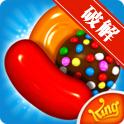 糖果粉碎传奇红心助推器无限版v1.89.0.10