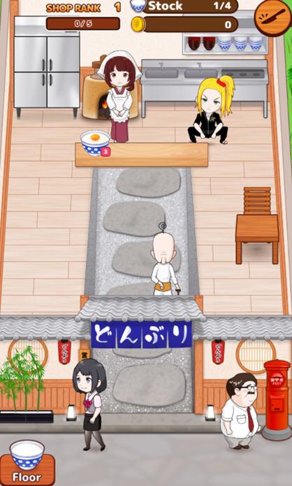 本日开店超美味食堂汉化版模拟经营_截图0