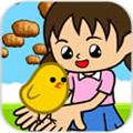 小鸡鉴定中文版