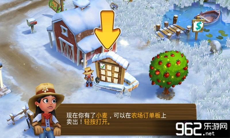 开心农场2:乡村度假钥匙无限修改版(冬季圣诞节版)v6.1.1148截图0