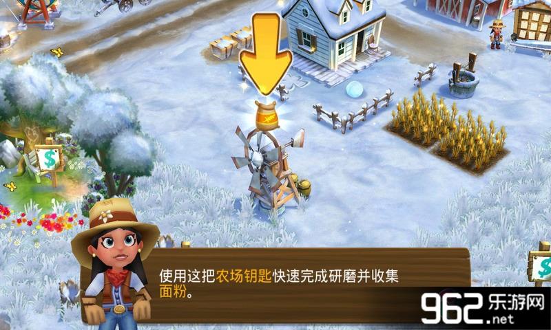 开心农场2:乡村度假钥匙无限修改版(冬季圣诞节版)v6.1.1148截图1