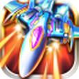 雷电传说战机2015无限道具版