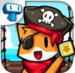 在海盗船冒险中文破解版
