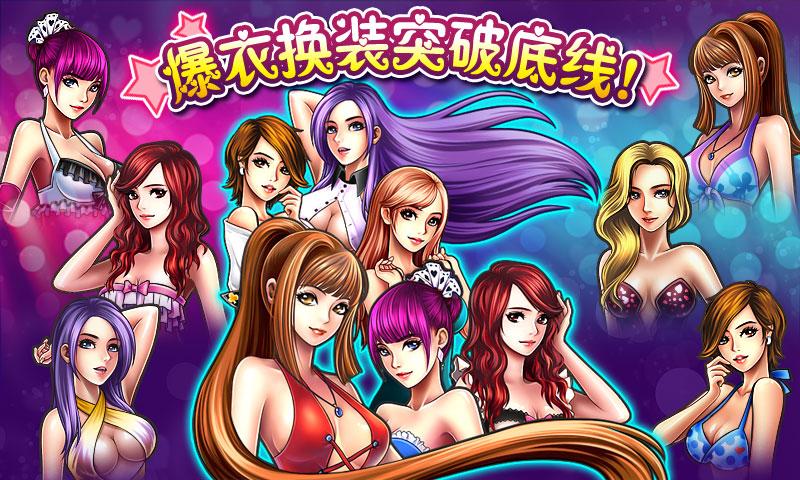 欢乐斗地主女神版无限金币1.0.0.7截图1