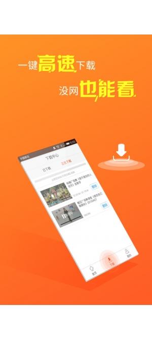 糖豆广场舞手机版v3.6.1截图3