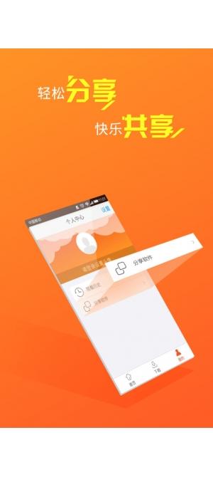 糖豆广场舞手机版v3.6.1截图4