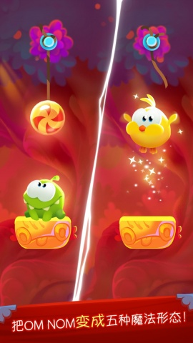 割绳子:魔术 Cut the Rope: Magic IOS版v1.0.0截图1