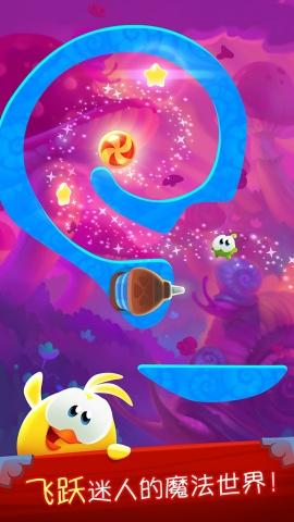 割绳子:魔术 Cut the Rope: Magic IOS版v1.0.0截图2