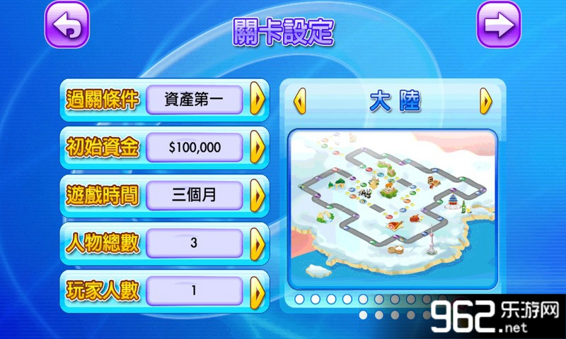 大富翁4角色地图全解锁版(冬季圣诞版)v2.3_截图1