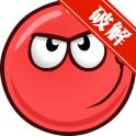 红球4无限生命破解版