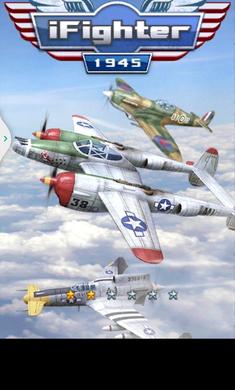二战神鹰1945战机全解锁版(冬季圣诞版)v1.33_截图0