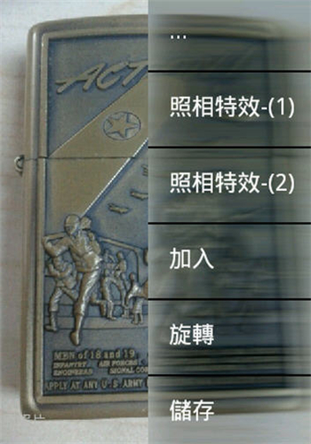 小型照相机中文完整版特效相机v7.3.0截图2