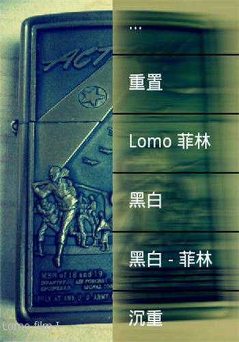 小型照相机中文完整版特效相机v7.3.0截图3