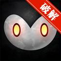 死神-苍白剑士的传说金钱无限修改完整版