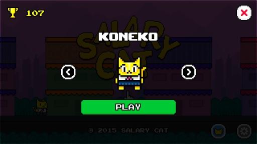 白领猫Salary Cat安卓版横版动作冒险_截图3