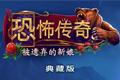 无情的传奇:被遗弃的新娘中文典藏版