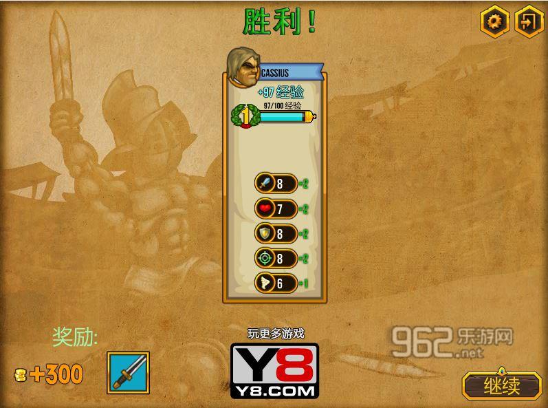 竞技场之神汉化中文版截图3