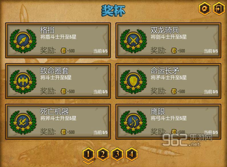 竞技场之神汉化中文版截图7