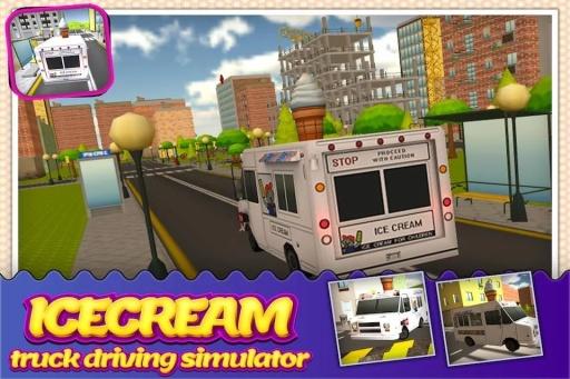 模拟冰淇淋卡车3D安卓中文版_截图0