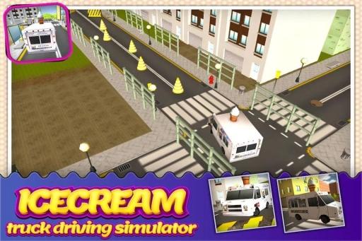 模拟冰淇淋卡车3D安卓中文版_截图1