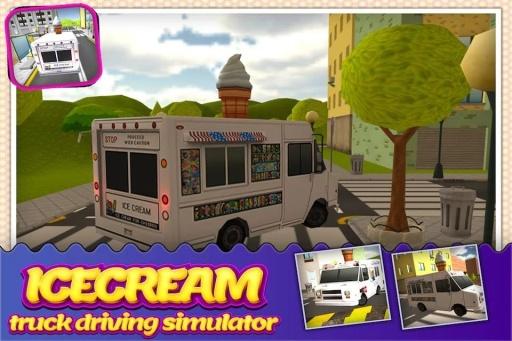 模拟冰淇淋卡车3D安卓中文版_截图3