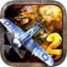 空战英豪2安卓版