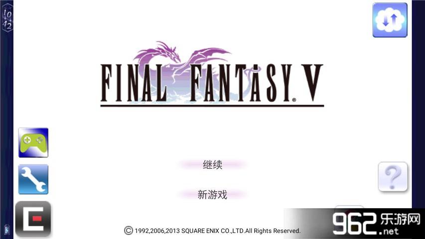 最终幻想5手机版无限金币经验版v1.2.0截图0